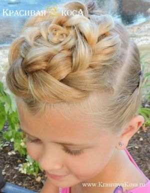 Hairstyle Children 10