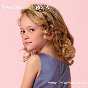 Hairstyle Children 17